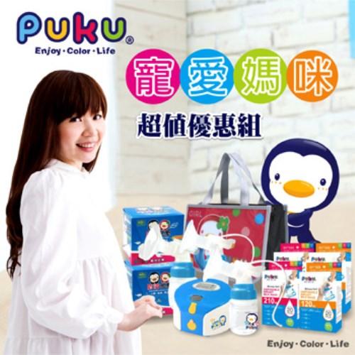 PUKU寵愛媽咪超值優惠組(電動吸乳器、120ml儲存袋*2、210ml儲存袋*2、防溢乳墊*2,贈PUKU防水餐袋)