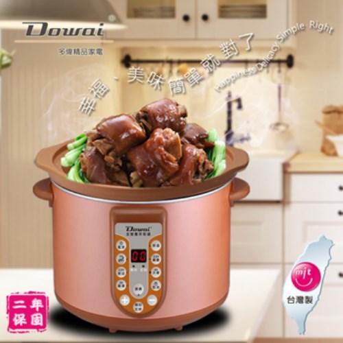 Dowai 3.2L全營養萃取鍋 DT-323