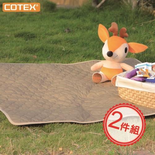 COTEX SIKAER 防水透氣萬用墊兩件組 床墊救星! 防水 透氣 防螨 保潔墊 方便攜帶 野餐好用